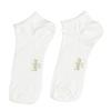 Pánske členkové biele ponožky bellinda, biela, 919-1906 - 26