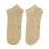 Telové pánske ponožky nízke bellinda, béžová, 919-8817 - 26