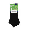 Nízke pánske ponožky čierne bambus bellinda, čierna, 919-6906 - 13