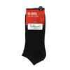 Nízke bavlnené pánske ponožky čierne bellinda, čierna, 919-6817 - 13